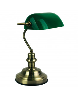 ★ Bankers Touch Desk Lamp, Antique Brass